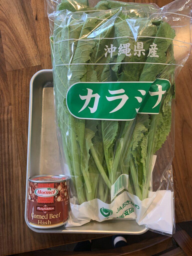 カラシナとコンビーフ炒め